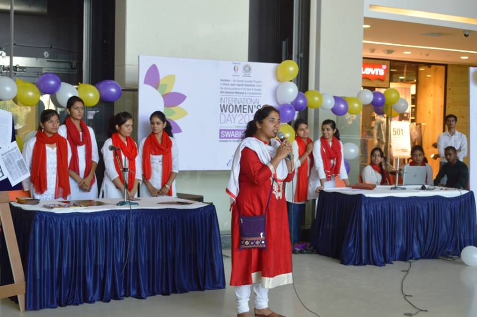 Events @ Elements Mall – Swabhimaan (Santulan)